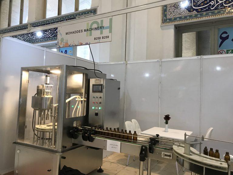 نمایشگاه ایران فارما 98 - ماشین سازی محدث